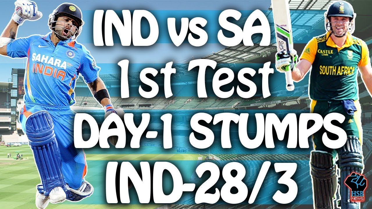 ind vs sa test match live score today