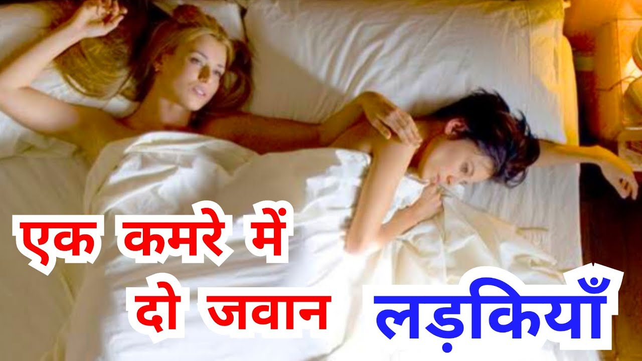 Download Room in Rome (2010) hollywood movie explained in hindi | hollywood movie ending explain in hindi