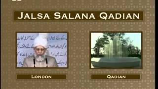 Deutsch Jalsa Salana Qadian 2008 - Abschlussrede von Hadhrat Khalifatul Masih V (aba)