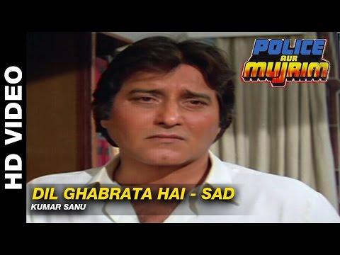 Dil Ghabrata Hai (Sad) - Police Aur Mujrim | | Vinod Khanna & Meenakshi Seshadri