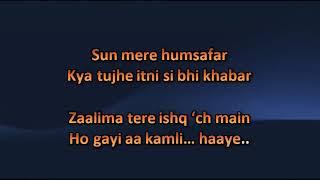 sun mere humsafar (karaoke badrinath ki dulhaniya alia bhatt 2017 new hindi Bollywood song karaoke)