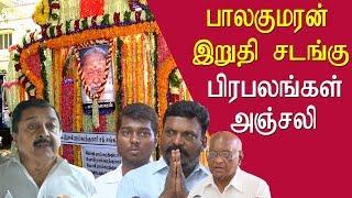 Sivakumar atlee vivek pay tributes writer Balakumaran tamil news live,  tamil news redpix