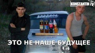 128 ударов в секунду (Русская Версия)