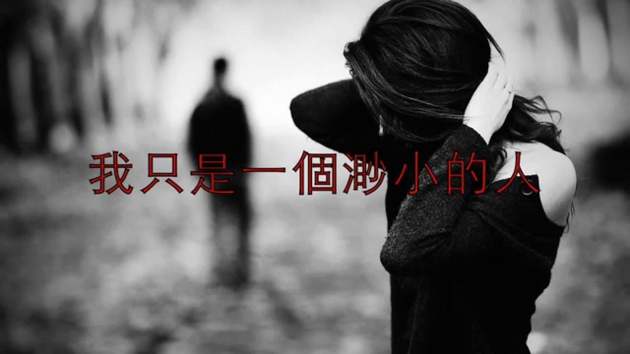 Human NightCore中文字幕 - YouTube