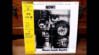 Now! Masaru Imada Quartet 自作回転シェル