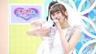 Doll☆Elements - 君とミライ作りたい!/君のハートに解き放つ!/NEW BEGINNING(Live at KawaiianTV 2016) 小島瑠那 検索動画 18