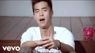 柯有綸 Alan Kuo - Don't Say Goodbye (Clean Version)
