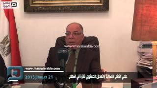 حلمي النمنم: المطالبة بالتعديل الدستوري قفزة في الظلام