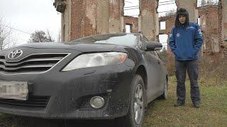 City Vision. Городской тест-драйв Toyota Camry (2010)