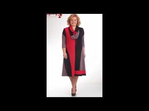 Купить платье, комплек 56-66 рамзер (Dress Big Size) в Интернет магазине Блузка бай / Blyzka.by