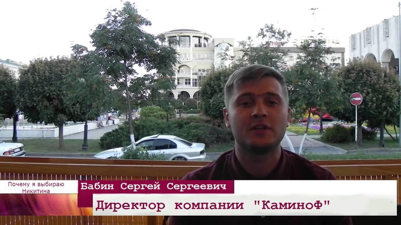 курск юридическая консультация по земельным вопросам