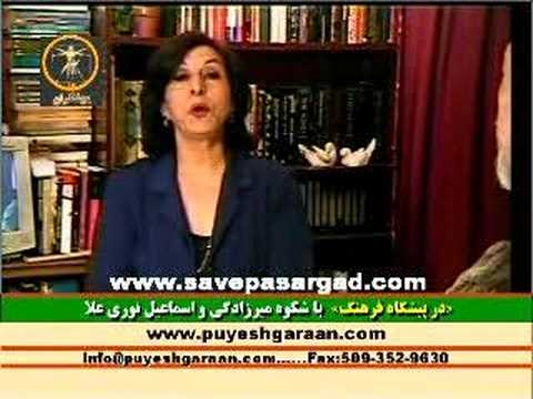 Nowruz in Pasargad indicates a Cultural Movement