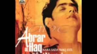 abrar-ul-haq - saanso mein.mp4