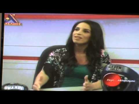 NΙΝΑ ΓΡΑΨΑ,Αχελωος TV, ''Περι Αθλητισμου''  / NINA GRAPSA