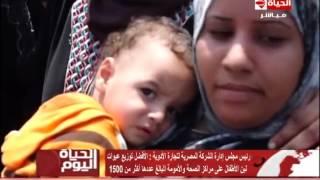 فيديو.. المصرية لتجارة الأدوية ترحب بقرار الصحة الخاص بلبن الأطفال