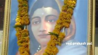 ahilyadevi Holkar  song