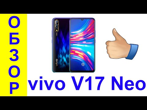 Vivo V17 Neo Обзор отличного смартфона с NFC и большой батареей - Интересные гаджеты