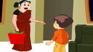 Download Tintu Mon Comedy | ടിന്റുവിന്റെ അമ്മായി | Tintu Mon Non Stop Animation Comedy Mp3 and Videos