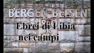 Ebrei Di Libia a Bergen Belsen