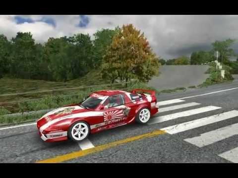 Drift Cars Silvia Drift At Akagi Avi Youtube