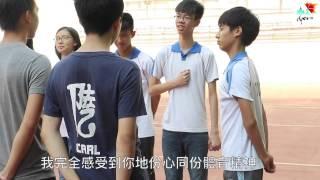 [峰頁APEX] 閣員介紹 文康 何博謙