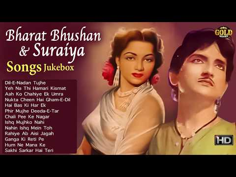 Bharat Bhushan & Suraiya Duet Hits Video Songs Jukebox - HD - B&W