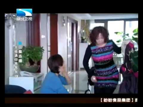 幸福请你等等我19 HDTV 完整版 宋丹丹 宋媛媛