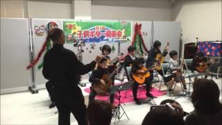 きよしこの夜 クリスマスソング Silent Night  ギター合奏 演奏:子供ギタースクール