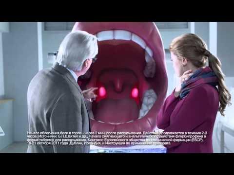Грибковая инфекция в горле: симптомы и лечение