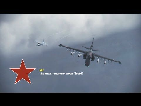 Ace Combat Infinity  The aircraft family Sukhoi: edition № 2 Su-25TM