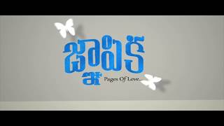 GNAPIKA -PAGES OF LOVE SHORT FILM TEASER | RAMESH KARANTOTHU