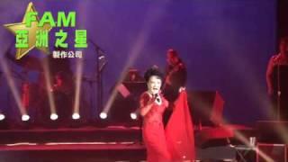 卡門--楊燕--FAM 亞洲之星製作--2009邁阿密感恩節演唱會