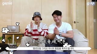 [지니X엠넷닷컴] JBJ95, 바이브, 하선호, 우디, 다이나믹듀오 축하 영상 보기 통합 축하 영상