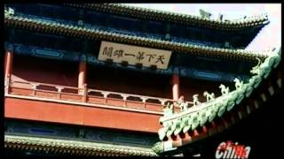 A Kaleidoscope of Chinese Culture-The Great Wall《中国文化百题——长城》 with Chinese subtitles