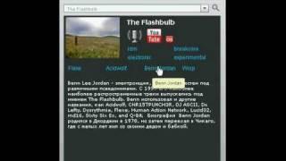 mielophone.avi(, 2010-04-22T17:51:31.000Z)