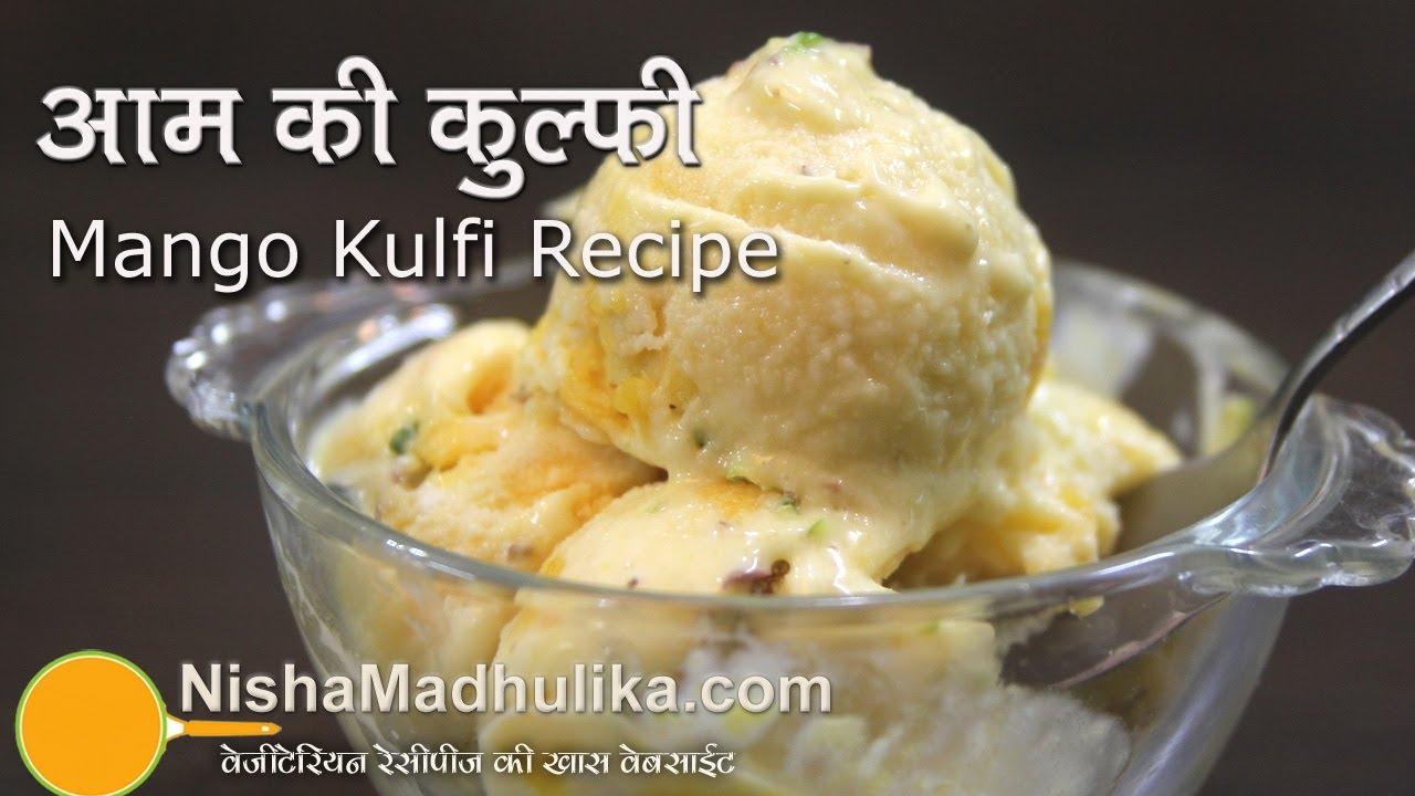Mango kulfi recipes aam ki kulfi recipes youtube ccuart Images