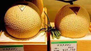 Las 5 Frutas Más Caras Del Mundo