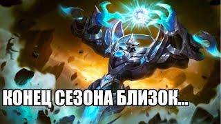 ДЕГУСТИРУЮ ВКУС ПОБЕДЫ. - Mobile Legends