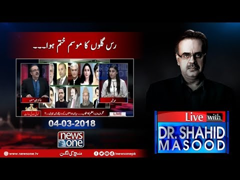Live With Dr.Shahid Masood - 04-March-2018 - News One