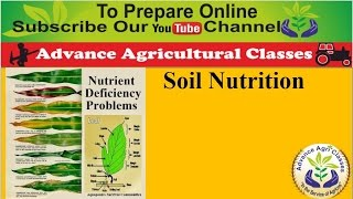 Soil Nutrition - For Agricultural Field  Officer  Hindi/english