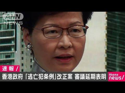 香港デモ、警察が市民に向かって「何か」を銃で撃つ