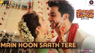 Sadhi me jarur aana full hd movie