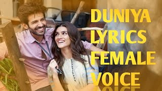 Duniya Lyrics – Luka Chuppi | female version