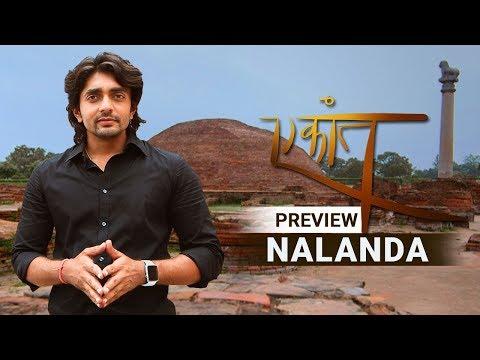 Nalanda - Preview | Ekaant Season 1 | Akul Tripathi