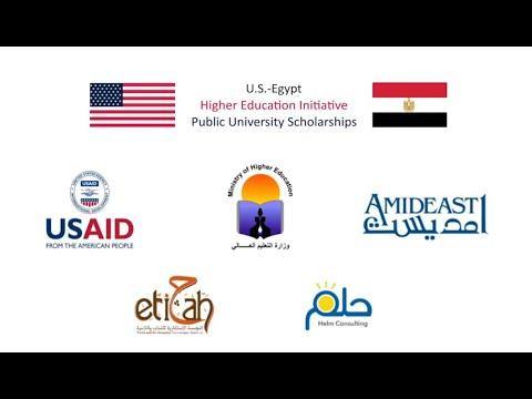 The U.S.-Egypt Higher Education Initiative Public Scholarship Program