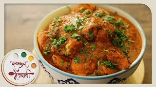 Chicken Tikka Masala - चिकन टिक्का मसाला | Recipe by Archana in Marathi | Restaurant Style Chicken