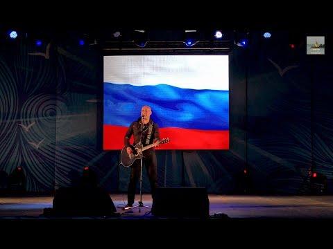 флаг фото росия