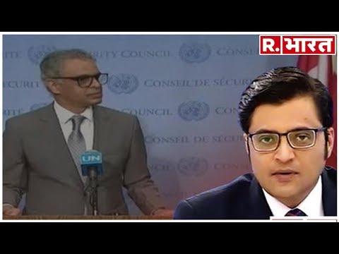 रिपब्लिक भारत पर बोले सैयद अकबरुद्दीन- दुनिया को भारत पर भरोसा, सब जानते हैं कि पाक है 'आतंक की जड़'
