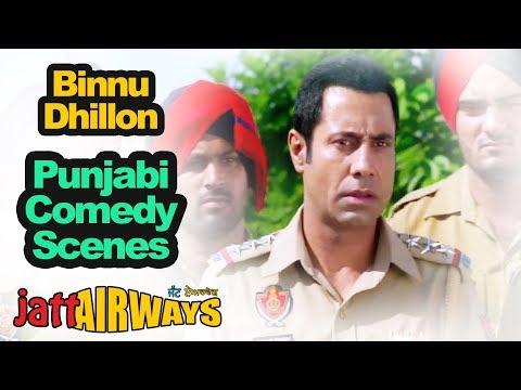 Funny Comedy Scenes   Binnu Dhillon   Jatt Airways   Punjabi Comedy Scenes 2018