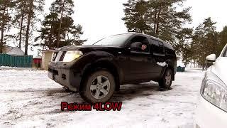 видео Полный привод Nissan
